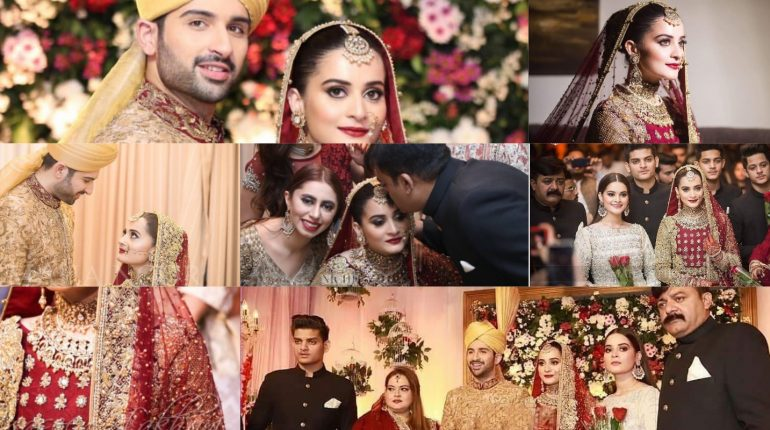 Aiman Khan and Muneeb Butt Baraat