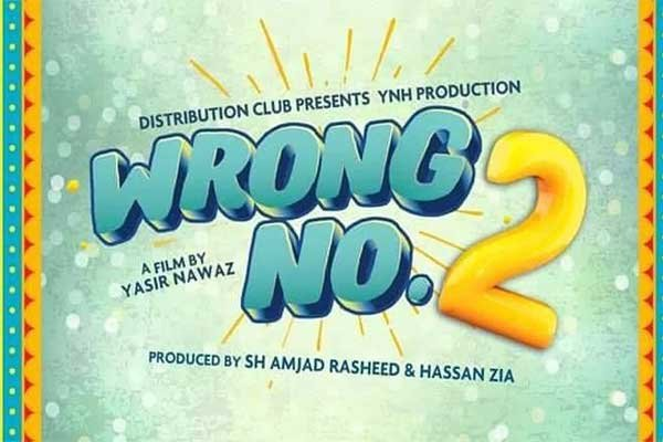 First Poster Comedy Movie 'Wrong No 2' Releases