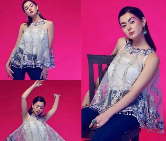 Hania Aamir Latest Photo Shoot Pictures