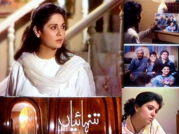 'Dhoop Kinaray' PTV Drama Broadcast in Saudi Arabia